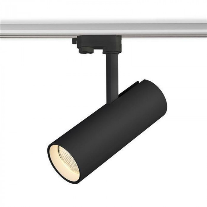 DOTLUX LED-Tracklight SLIMtrack 18-28W 5000K TRUE COLOR schwarz